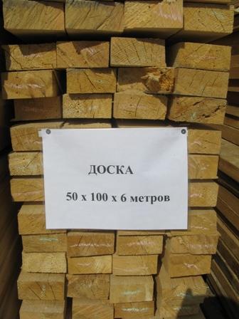 Обрезные доски 100х50х6000 мм в Екатеринбурге