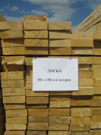 Обрезной пиломатериал 150х50х6000 мм. Екатеринбург