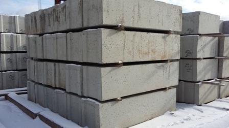 Фундаментные блоки. ФБС с доставкой в Екатеринбурге