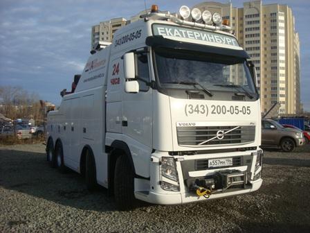 Эвакуация грузовых автомобилей. Екатеринбург