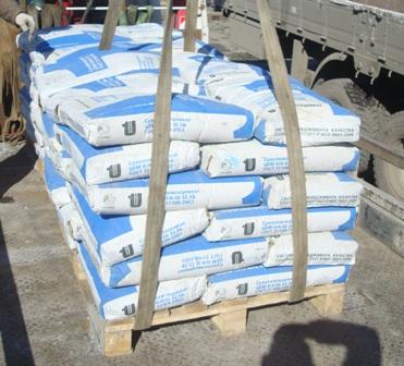 Цемент на поддоне 30 мешков 1.5 тонны
